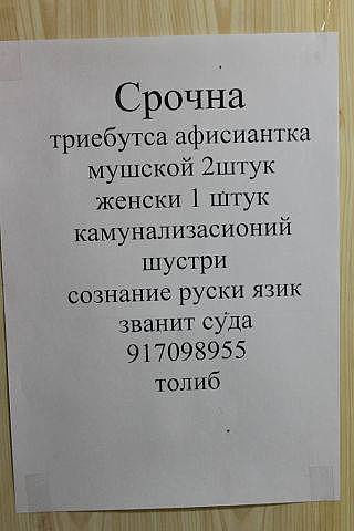 https://pp.vk.me/c621118/v621118156/a03b/bwWGI4O_LAU.jpg