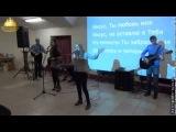 поклонение ИИСУС   ТЫ ЛЮБОВЬ МОЯ