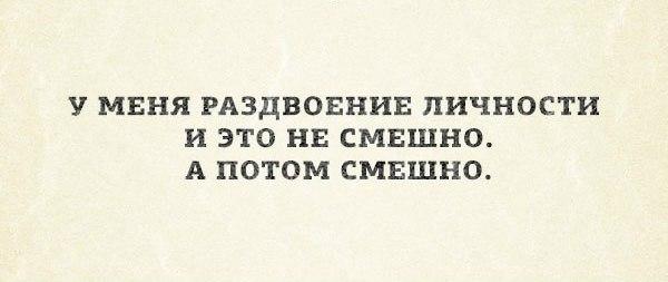 Женя Лобурь | Москва
