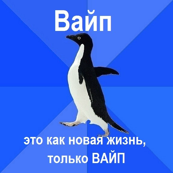 Теме http forum destiny miner ru index php threads вайп