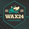 Сухая мойка автомобилей, мобильная мойка - Wax24