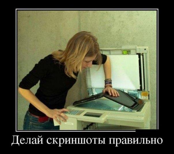 Фото №456242246 со страницы Андрія Авдєєва