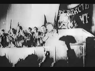 История России. ХХ век. Образование СССР