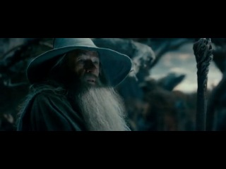 Хоббит: Пустошь Смауга/ The Hobbit: The Desolation of Smaug (2013) Трейлер