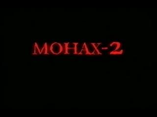 боевик Монах-2.  Возвращение в Шаолинь (2002) VHSRip