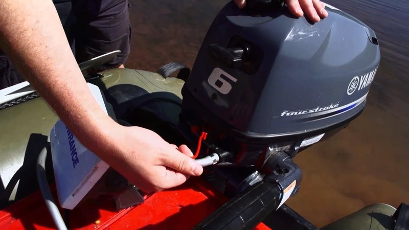 The Yamaha 6hp 4 stroke outboard engine