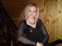 Юлия Травкина, 29 ноября 1982, Мелеуз, id181786286