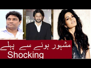 Jobs of famous bollywood actors and actresses before they become famous,urdu tv hub