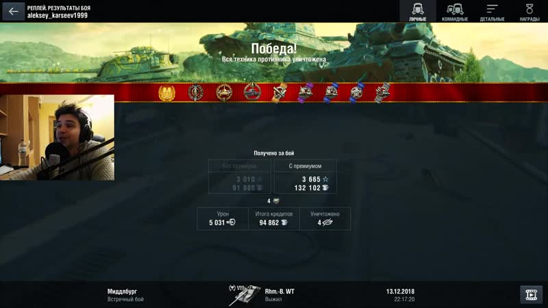[Glafi.com] WoT Blitz - Как побеждать врагов тактически. Тапколев и Борщ - World of Tanks Blitz (WoTB)