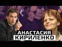 Автор фильма «Путин и мафия»: кто в Европе получает деньги от Путина, Fake news, цензура в Германии?