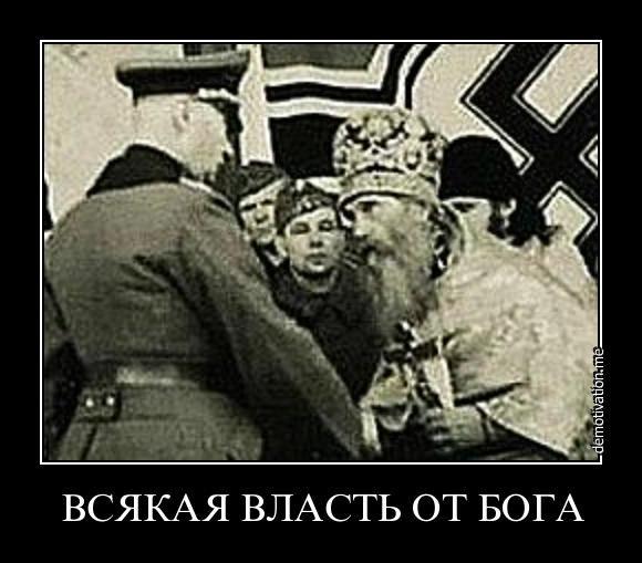 razvrat-kommunistov-evreev-v-revolyutsiyu