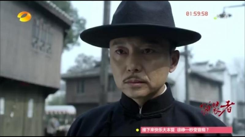 [34/48] Конспиратор (перевод: meykasahara) залито для Asia-TV.su