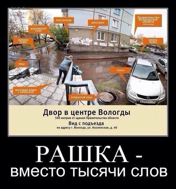 ЕС расширит адресные санкции против России - Цензор.НЕТ 4379