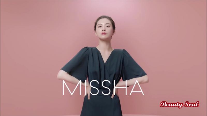 MISSHA Glow Tension Special Set