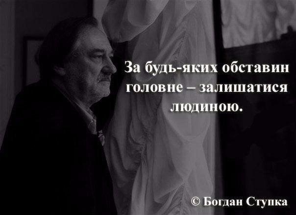 Григоришин использует свое монопольное положение, шантажируя население, - Тука об отключениях электричества на Луганщине - Цензор.НЕТ 9542