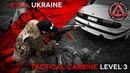 E.S.A. Ukraine - Tactical Carbine Level 3 [movie2]