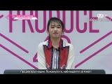 [FSG Baddest Females] Профайлы участниц Produce 48 Такеучи Мию из AKB48 (рус.саб)