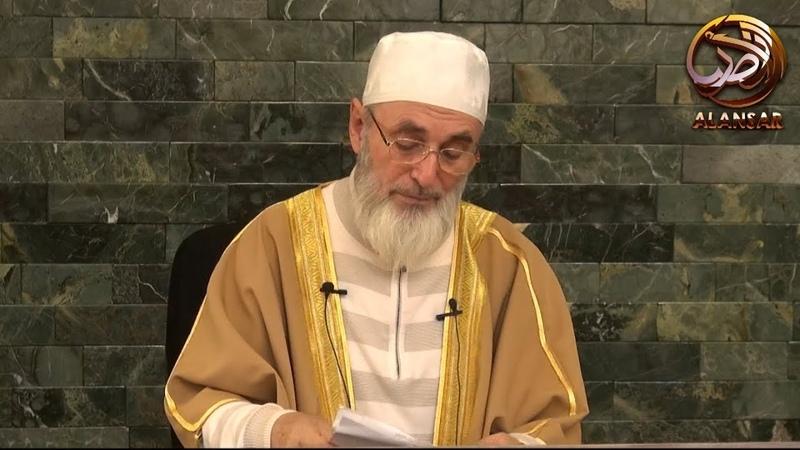 Шейх Иса Цечоев | Къуран остерегает от ширка | (Пятница 7.12.2018 г.)