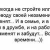 Misha Ilmin