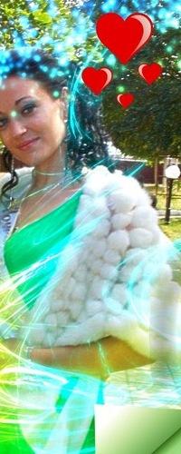 Княгиня Ольга, 3 октября , Одесса, id133326697