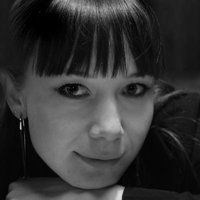 Полина Когутенко-Тимчук, 27 августа 1984, Владивосток, id9583028