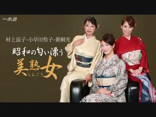 Японское порно reiko kobayakawa, akari asagiri, ryoko murakami japanese porn all sex, group sex, blowjob, mature, orgy, creampie