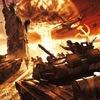 Третья мировая. Военно-хозяйственная подготовка.