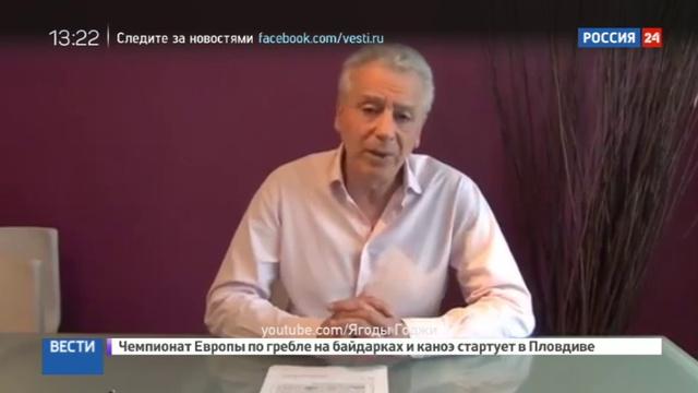 Новости на Россия 24 • Известного французского диетолога поймали на мошенничестве