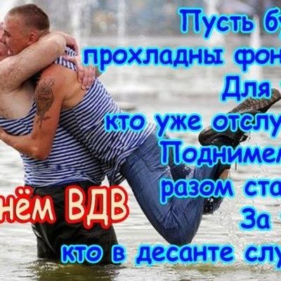 Владимир Занкин, 13 июля 1994, Саратов, id154859843