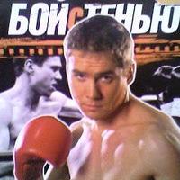 Виталий Мальков, 19 октября 1989, Курган, id216104024