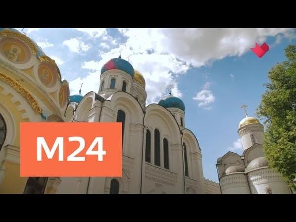 Моя Вера Надежда Любовь Николо Угрешский монастырь