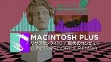 VaporwaveDubstep - MACINTOSH PLUS -