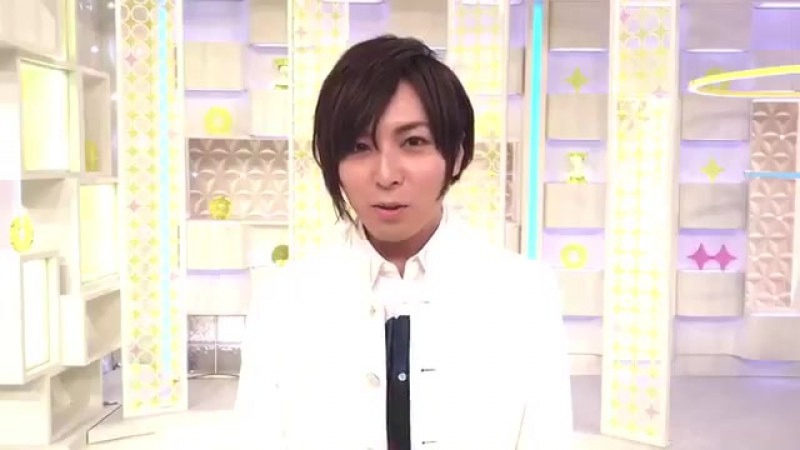 Message from Aoi Shouta-san