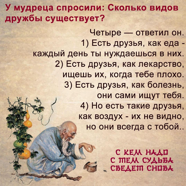 https://pp.userapi.com/c543105/v543105769/345c0/CyPtGTTUaDU.jpg