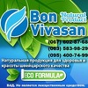 Бон Вивасан. Дистрибьютор Vivasan в Украине.