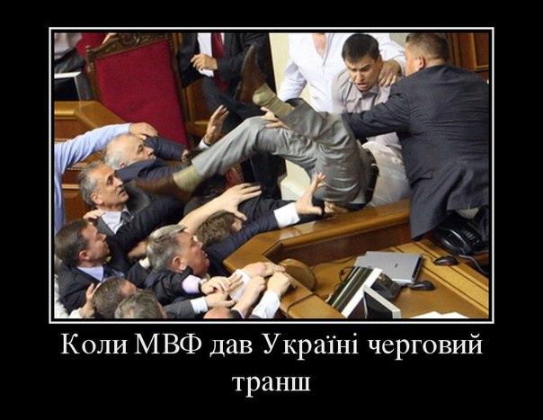 Украинцы собрали более 150 тысяч гривен на съемку фильма о Мустафе Джемилеве - Цензор.НЕТ 6914