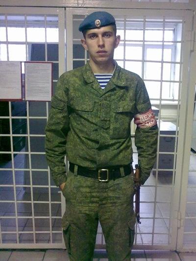Руслан Гуломов, 10 сентября 1994, Львов, id193049394