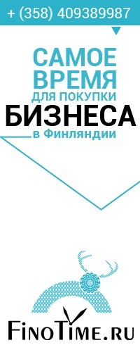 Ольга Ниеми
