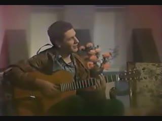Сергей Коржуков - Заповедь (на гитаре)