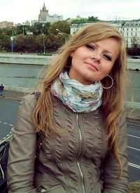Валентина Цыдик, 2 января 1984, Москва, id204972571