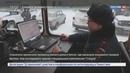 Новости на Россия 24 • Спасатели проверили дом в Омске, пострадавший от взрыва газа