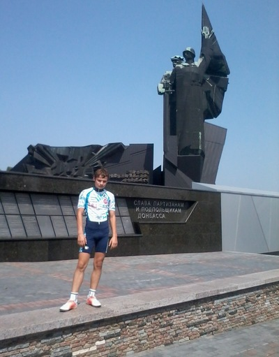 Саша Пехов, 11 июня , Горловка, id163132817