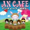 """Концерт """"AN CAFE"""" - 03/11- Москва 04/11 - Питер"""