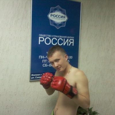 Александр Костин, 26 июля 1990, Чапаевск, id180547272