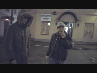 Mc no limit - badman city (ft. rastaveli mc) (teaser)