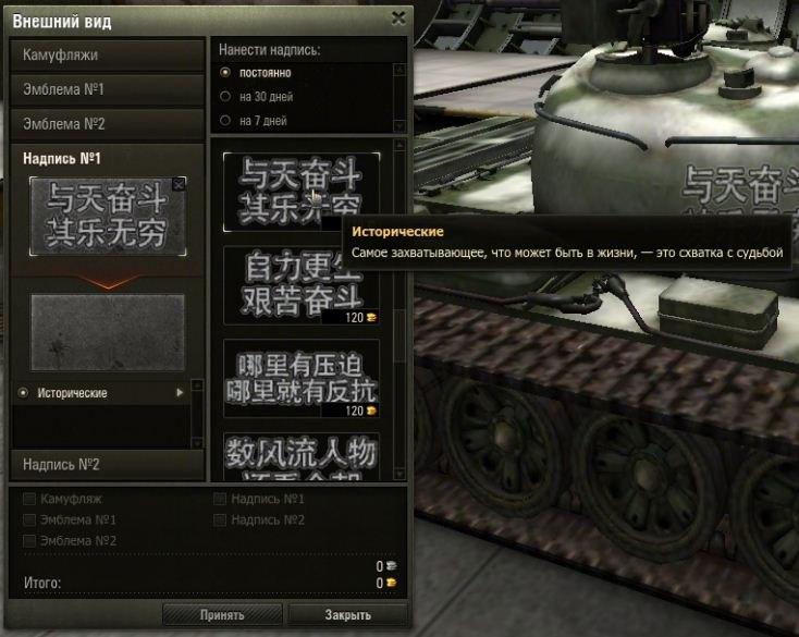 Как сделать свою эмблему на танк - ПОРС Стройзащита