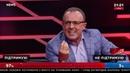 Спивак Зеленский поставил Порошенко шах и мат в два хода 03.04.19