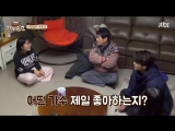 180110 EXO's Chanyeol @ Let's Eat Dinner Together