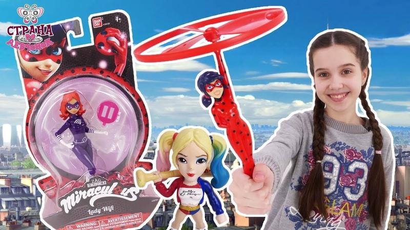 Страна девчонок • Лера Крафт, Леди Баг и Супер Кот против плохишек Харли Квин и Леди Wi-Fi!
