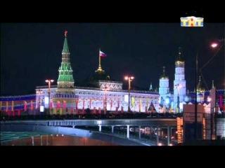 Новогоднее поздравление Президента РФ В. Путина 2014